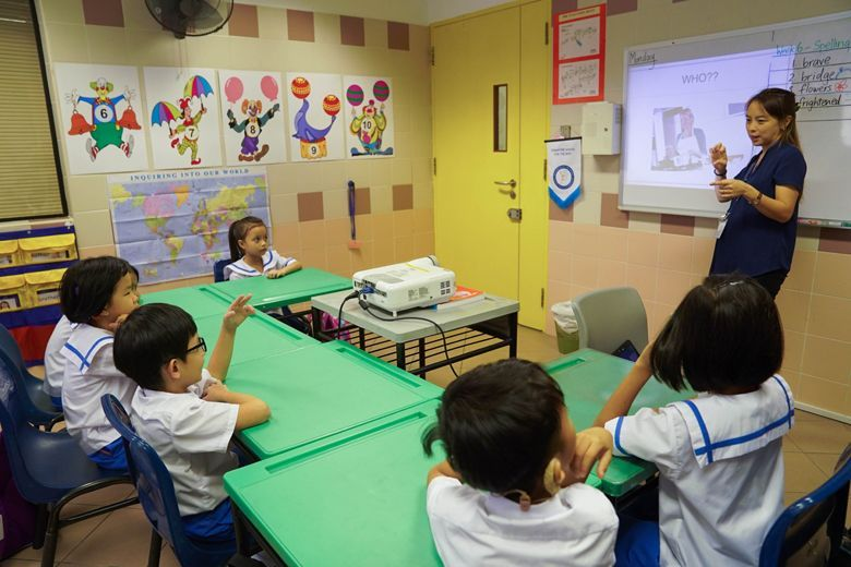 Reach Out To IIS For Special Education Singapore
